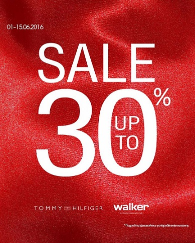 Sale в Tommy Hilfiger и WALKER
