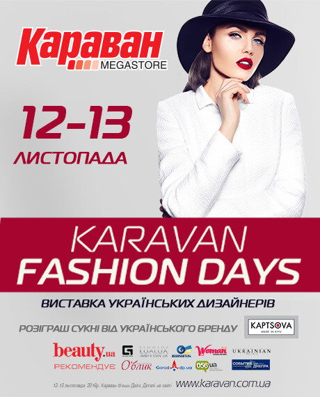 fashion_460х570