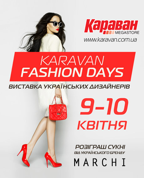 KARAVAN FASHION DAYS