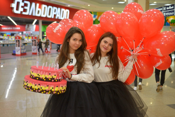 Фотоотчет «День рождения ТРЦ «Караван» Днепр»