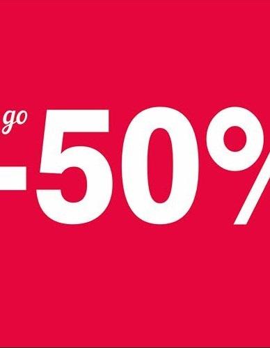 Знижки до -50% у магазинах INCITY та DESEO!