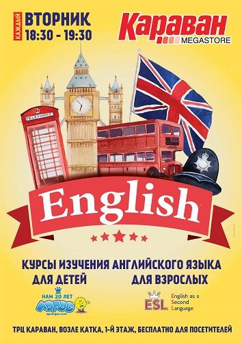 Вы никогда не изучали английский язык?