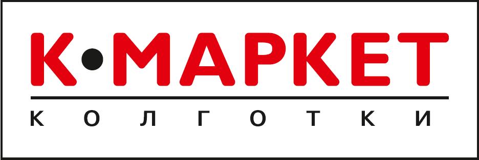 К-Маркет