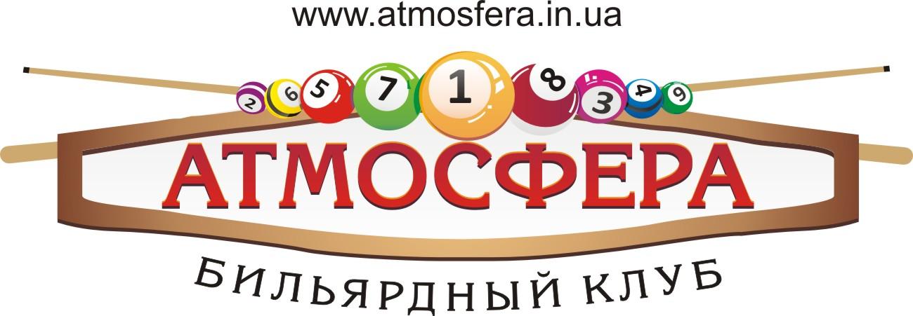 logo_atmosfera