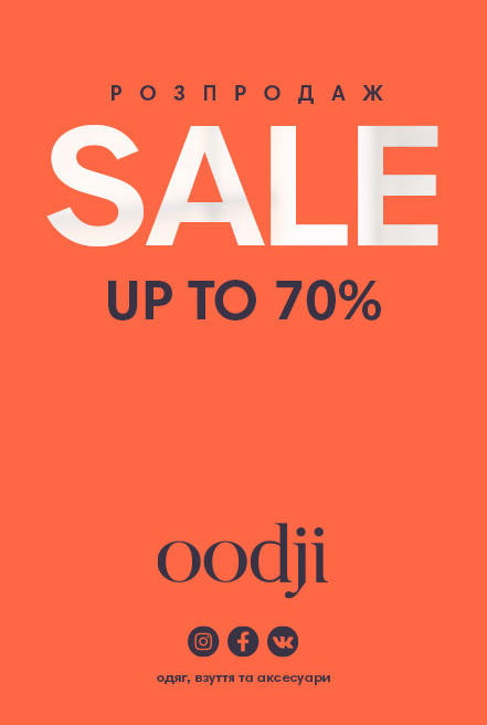 Sale up to 70% в магазине oodji
