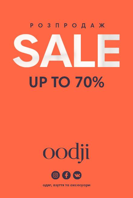 Sale up to 70% в магазине oodji