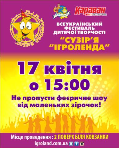 sozv_460x570