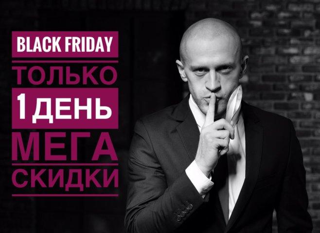 Black Friday в сети магазинов мужской одежды «TAMIR»