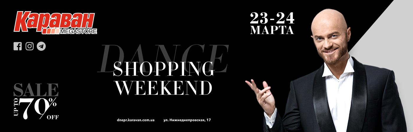Dance Shopping Weekend