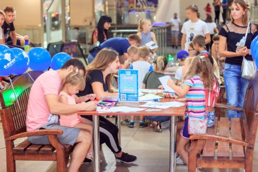 ФО розыгрыш Summer shoping и День мастер-классов