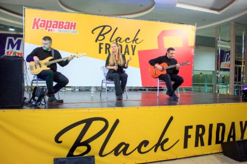 Фотоотчет Black Friday в ТРЦ Караван