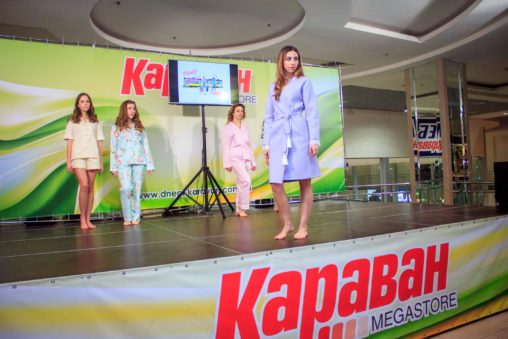 Фотоотчет «Dance Shopping Weekend»