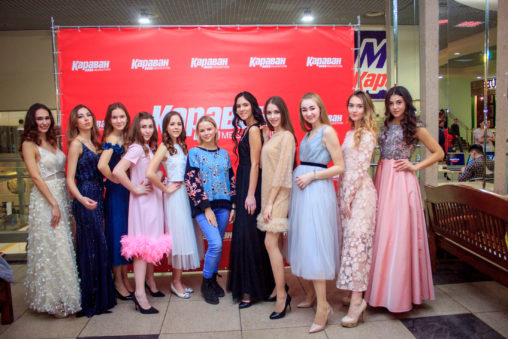 Фотоотчет «Dance Shopping Weekend»