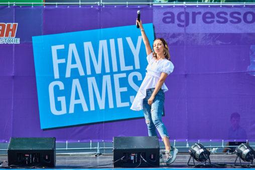 Фотоотчет «Family Games»