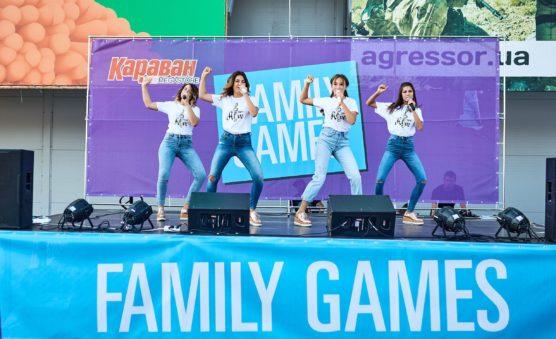 Фотоотчет «Karavan Family Games»