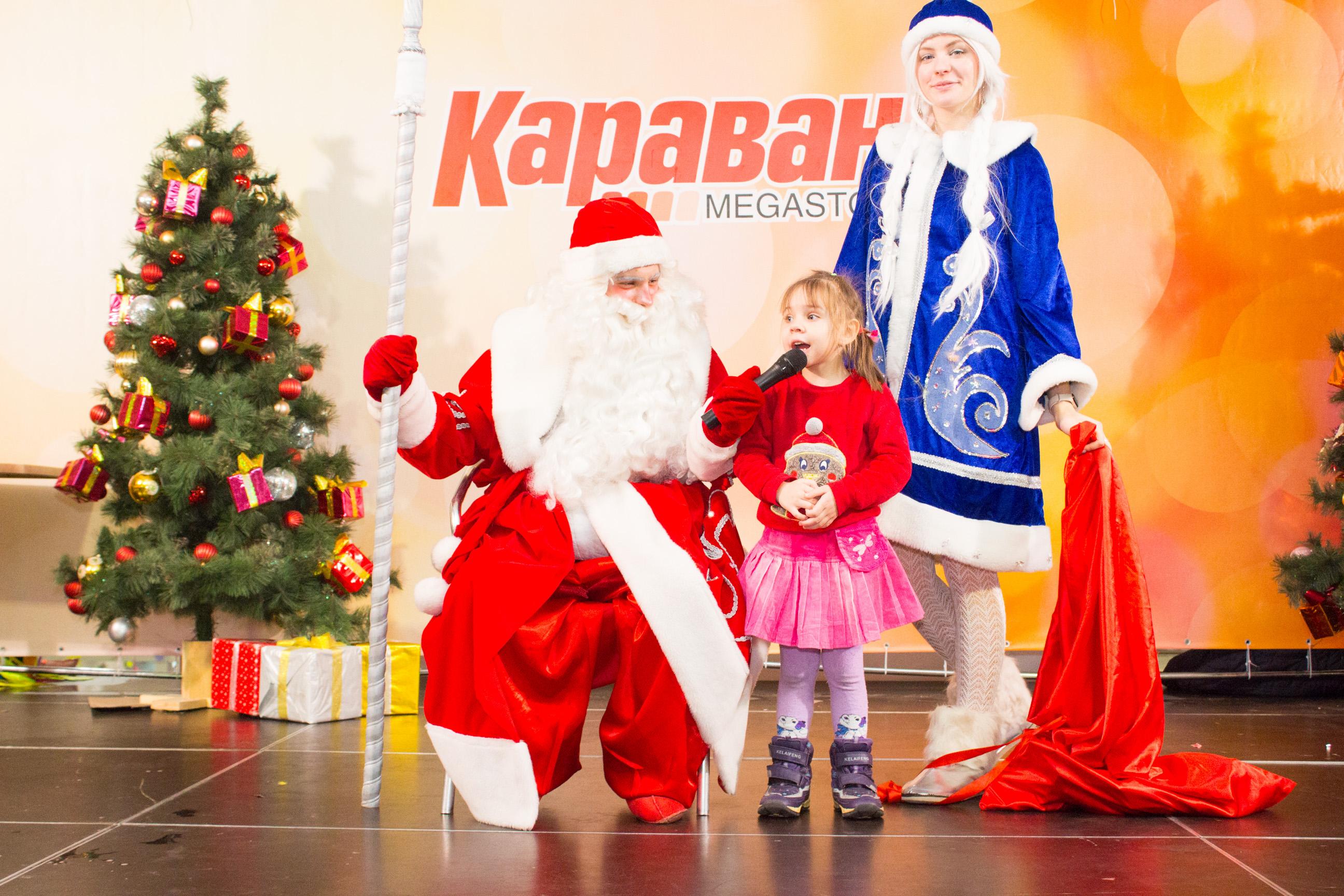 Фотоотчет Karavan Super Fun декабрь 2018