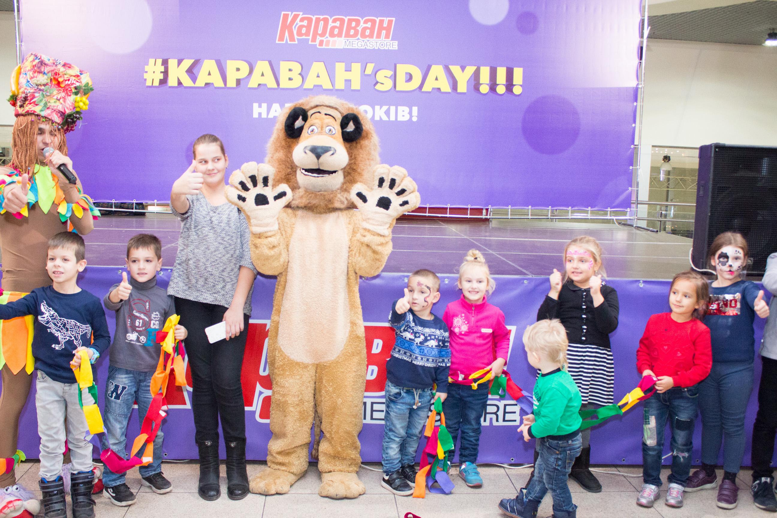 Фотоотчет Karavan Super Fun