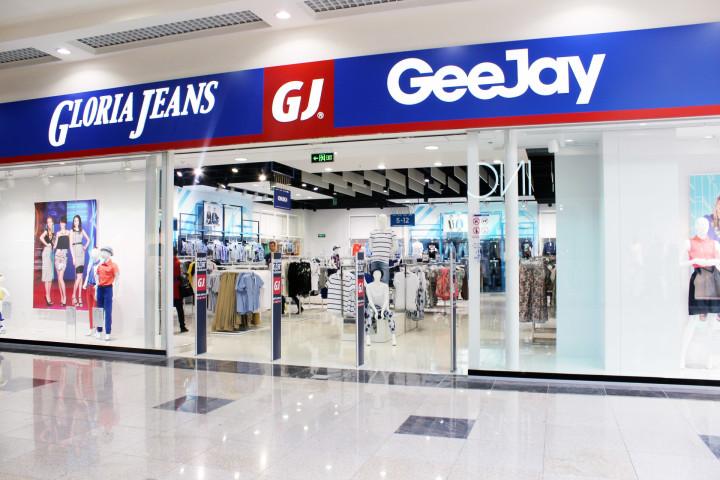 Детские магазины глория джинс