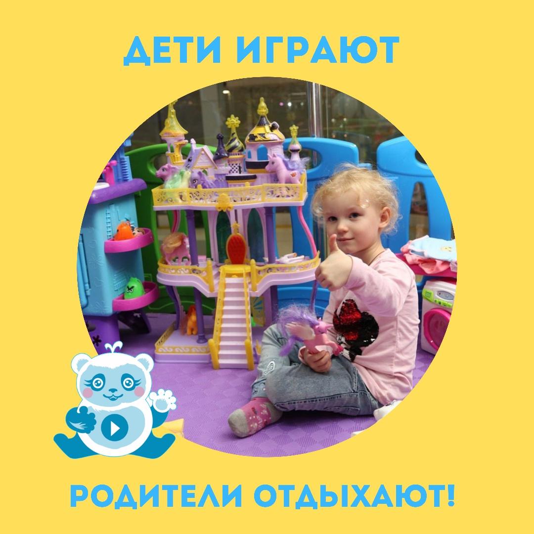 Игровая зона @tommy_life_ukraine в ТЦ Караван ждет своих маленьких гостей 🤩