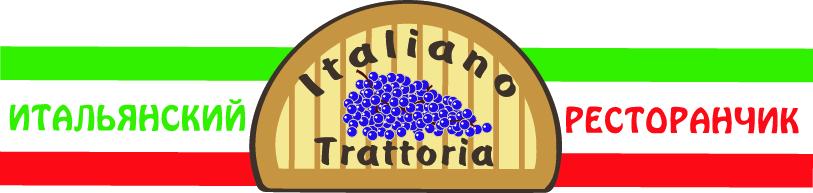 Italiano Trattoria