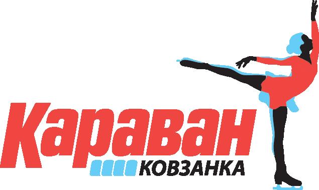 Каток Караван Ковзанка