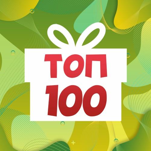 Крутезний травневий ТОП 100 у Чудо Острів!