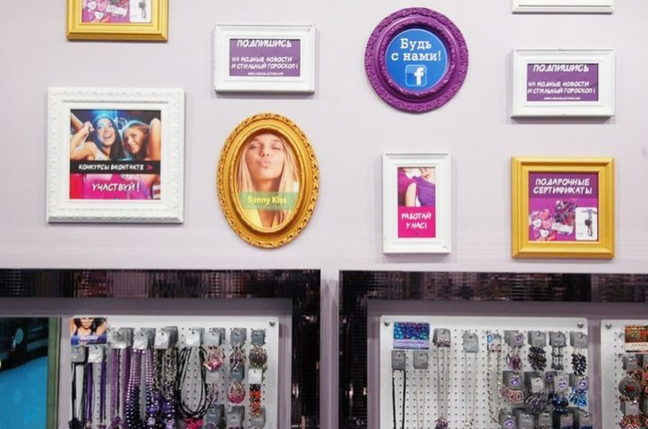 Магазины аксессуаров для волос