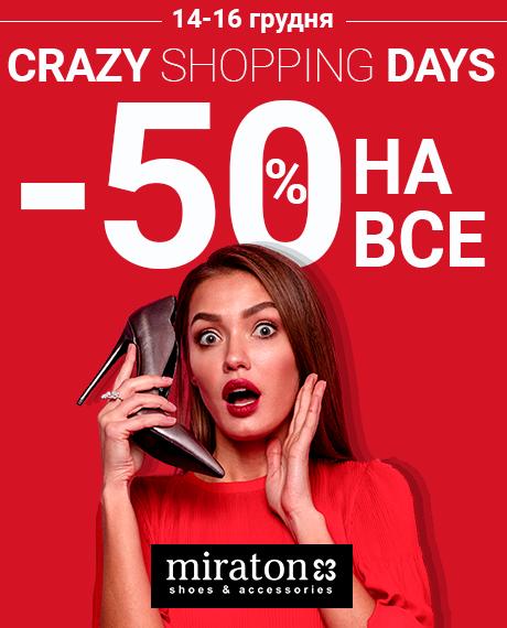 Miraton Crazy Shopping Days