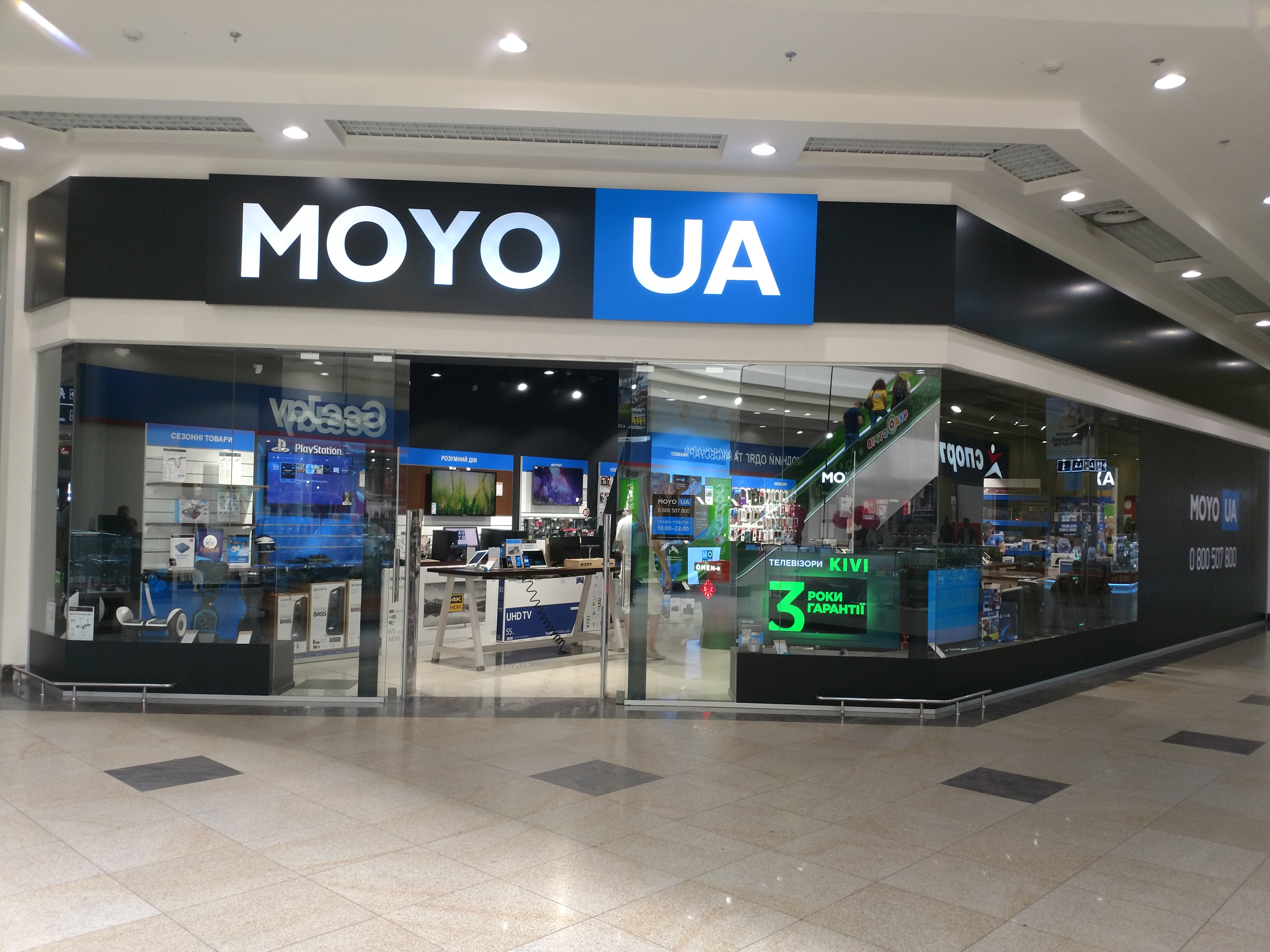 8ca0a8908 Магазин MOYО в Днепре: торгово-развлекательный комплекс КАРАВАН
