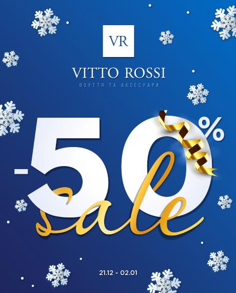 Новорічний розпродаж в VITTO ROSSI – 50%