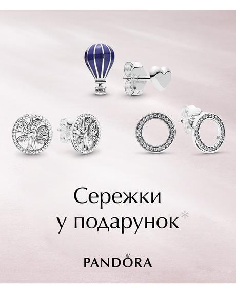 PANDORA дарит * тебе новенькие сережки