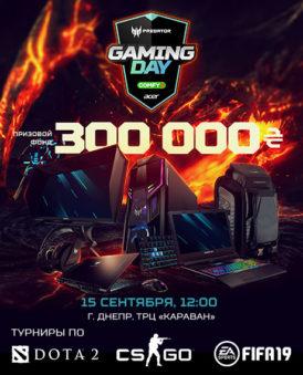 Predator Gaming Day 2019
