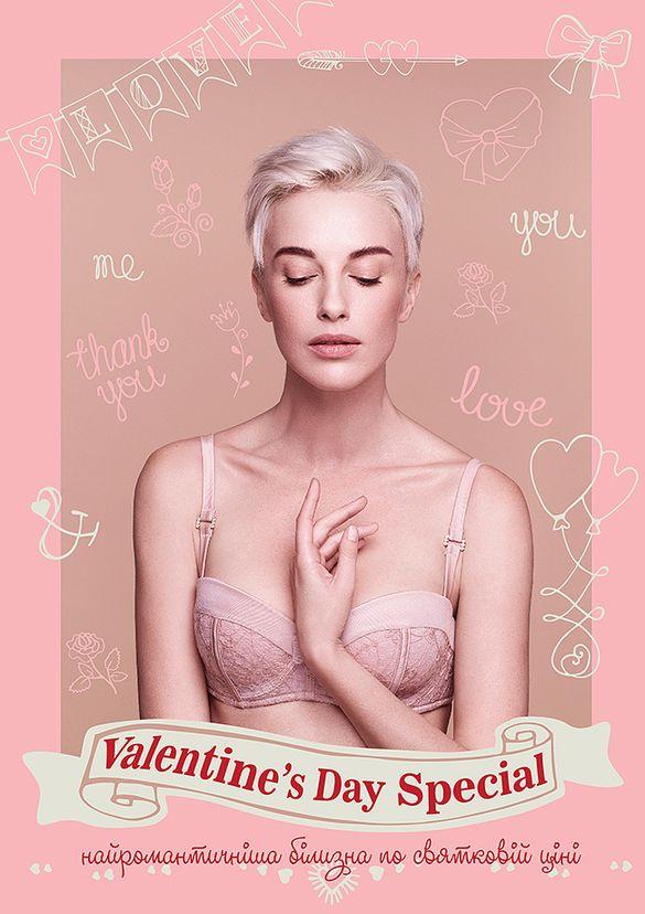 Романтическое белье от Milavitsa ко Дню всех влюбленных!