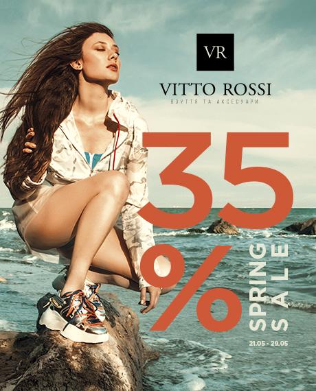 С 21 по 29 мая в магазине VITTO ROSSI приятные скидки!