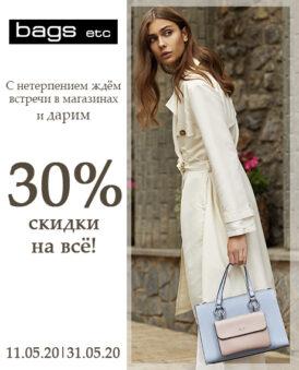 З радістю повідомляємо про відкриття магазинів у всіх ТРЦ, окрім Києва!