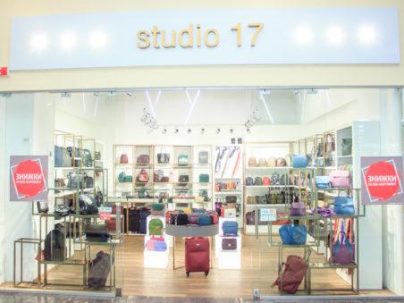 Studio17