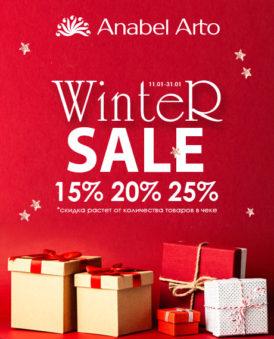 ‼️То самое время года…. время Winter SALE!‼️