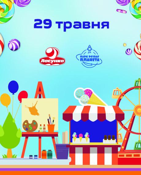 «Творческая страна» приглашает: детский праздник в Караване!