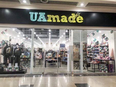 UAmade