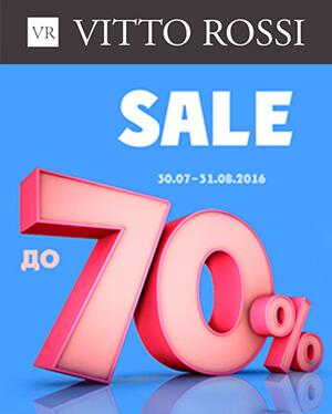 В сети магазинов Витто Росси действуют акция с 30.07-31.08.2016 г