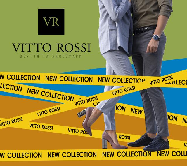 Встречайте! Новая осенняя коллекция обуви и аксессуаров от VITTO ROSSI!