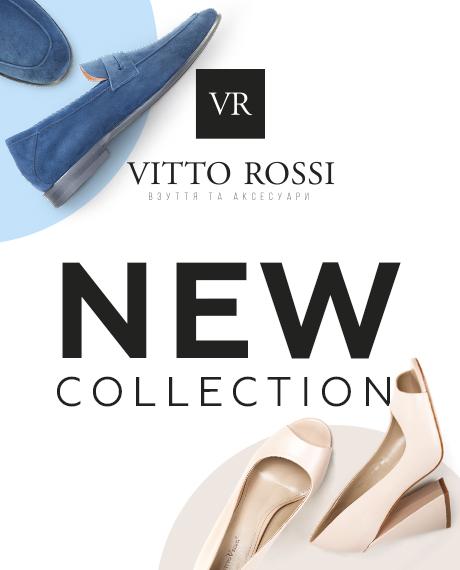 Зустрічайте нову колекцію взуття та аксесуарів від VITTO ROSSI!